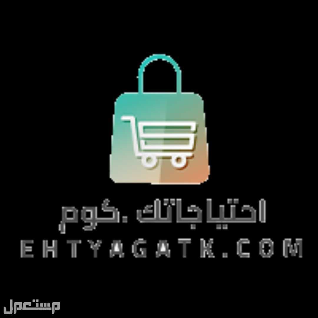 تصميم جميع انواع شعارات logo باسعار مناسبه لمشاريعك