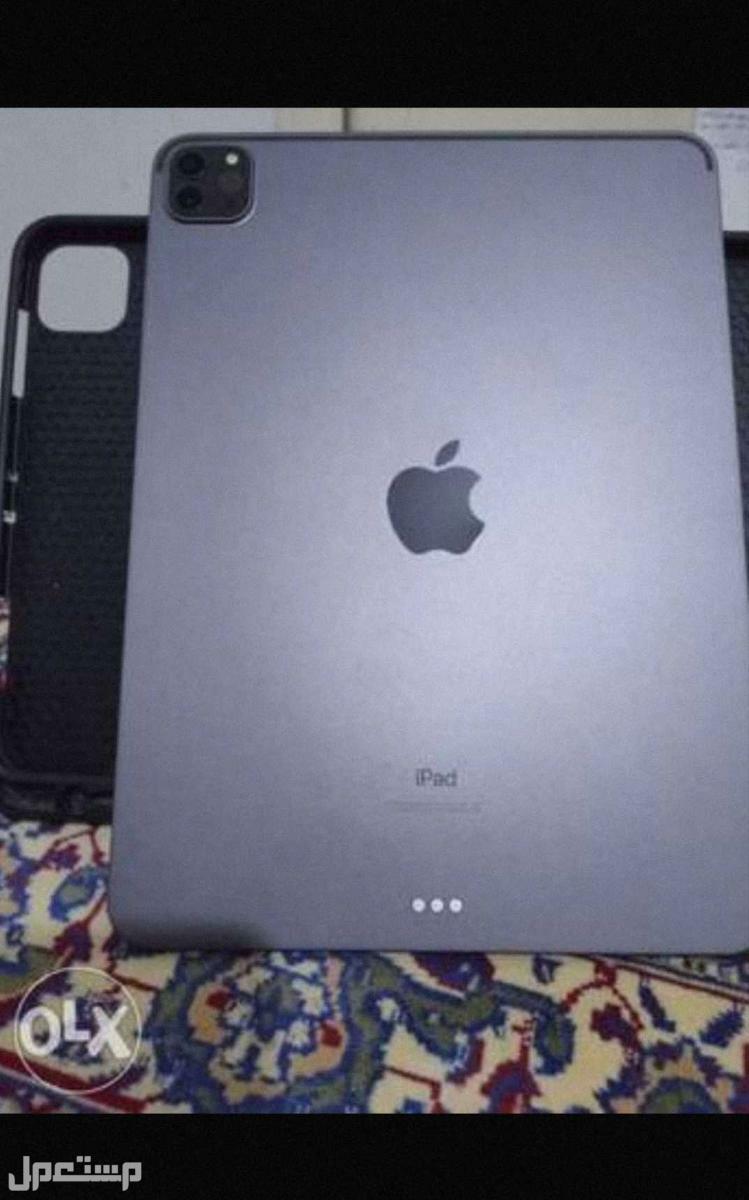 iPad Pro 2020 11 inches