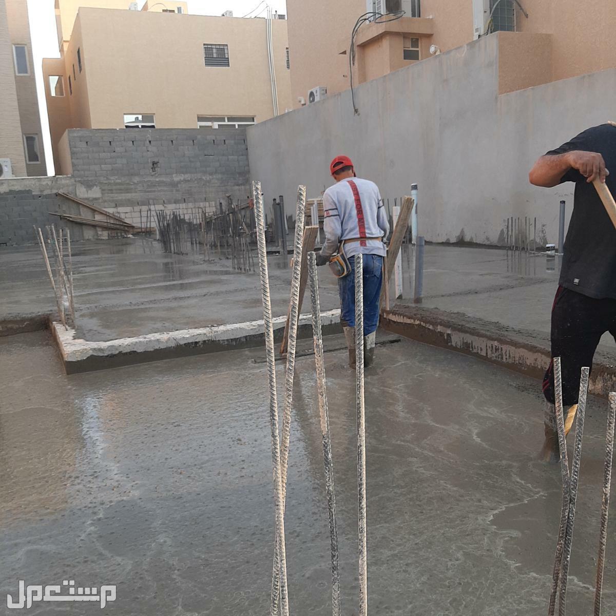 مقاول ملاحق تكمله مساجد مدارس  قصور تسوير اراضي زراعيه وسكنيه