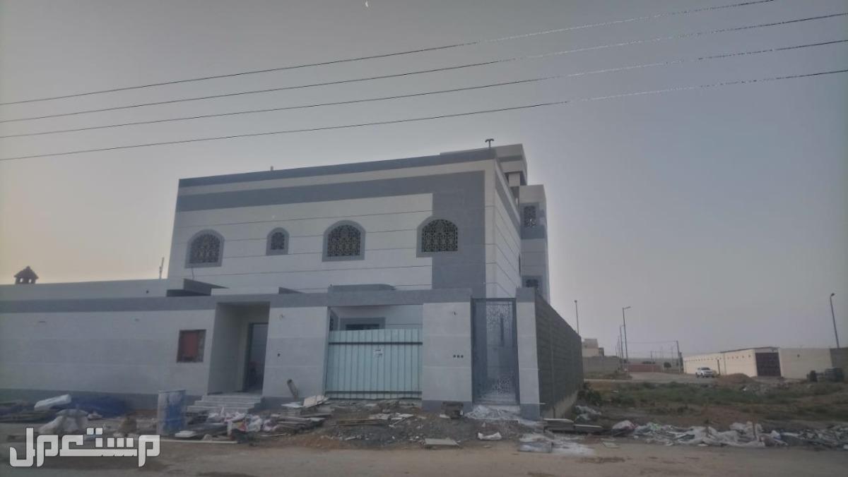 الرياض،