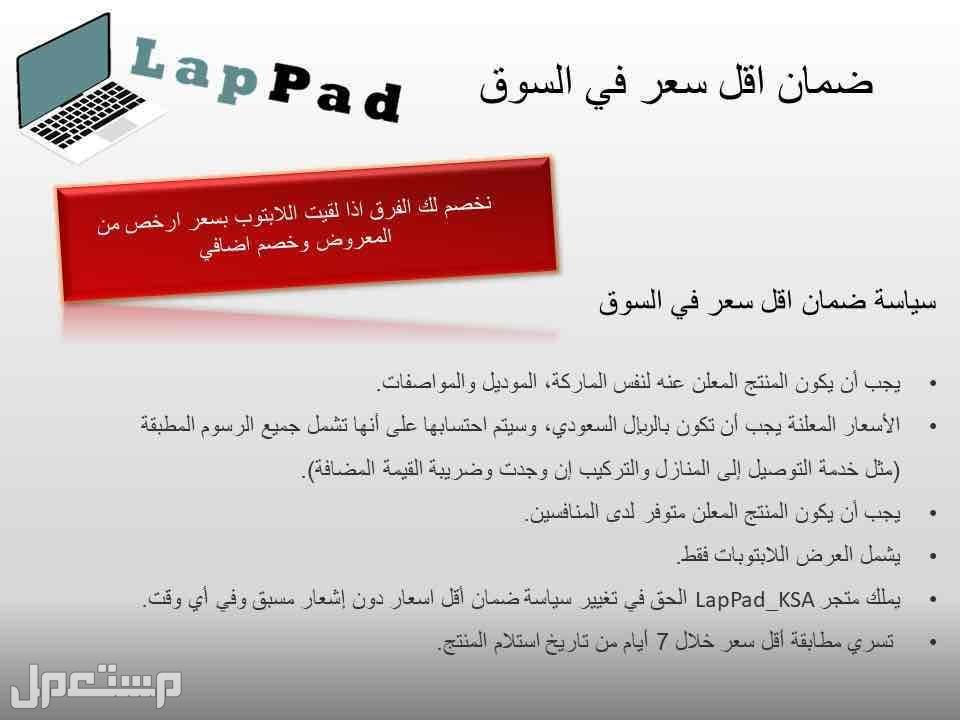لابتوب Lenovo ThinkPad E14