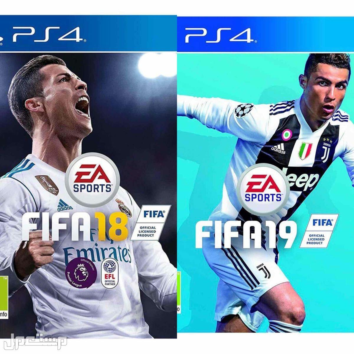 فيفا 18 + فيفا 19 - PS4
