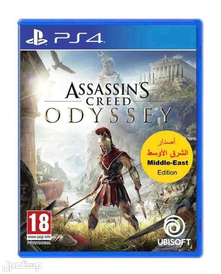 لعبة Assassin's Creed Odyssey - PS4