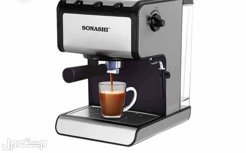 الة قهوه من سوناشي