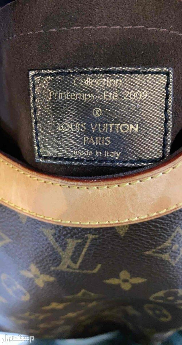 شنطه لويس فيتون
