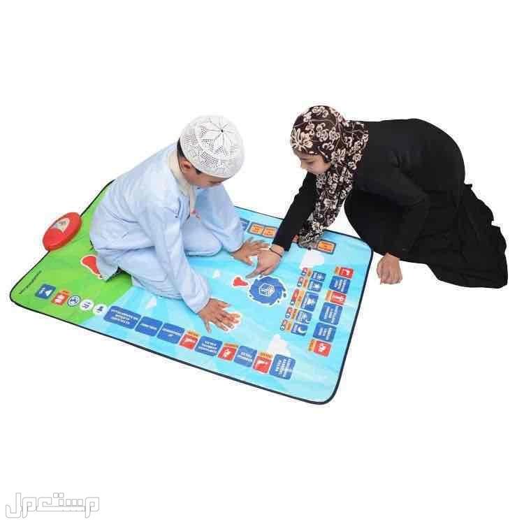 سجادة لتعليم الصلاة للأطفال