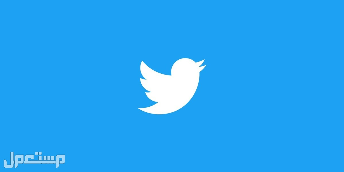 كتابة محتوى ثريد لحسابك على تويتر