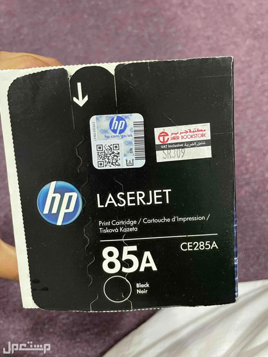 حبر طابعة ليزر اسود اتش بي HP LASERJET PRO