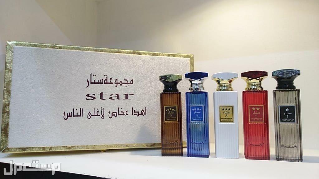 عطور ملكية # اهدي نفسك ومن تحب