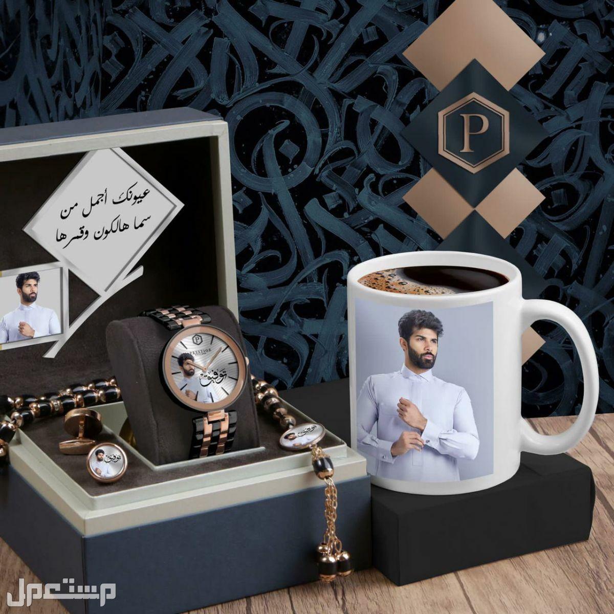 ساعات وهدايا رجالية باسم وصورة من تحب # يوجد شحن