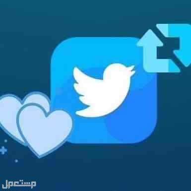 دعم تويتر