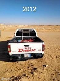 ايسوزو ديماكس 2012 مستعملة للبيع