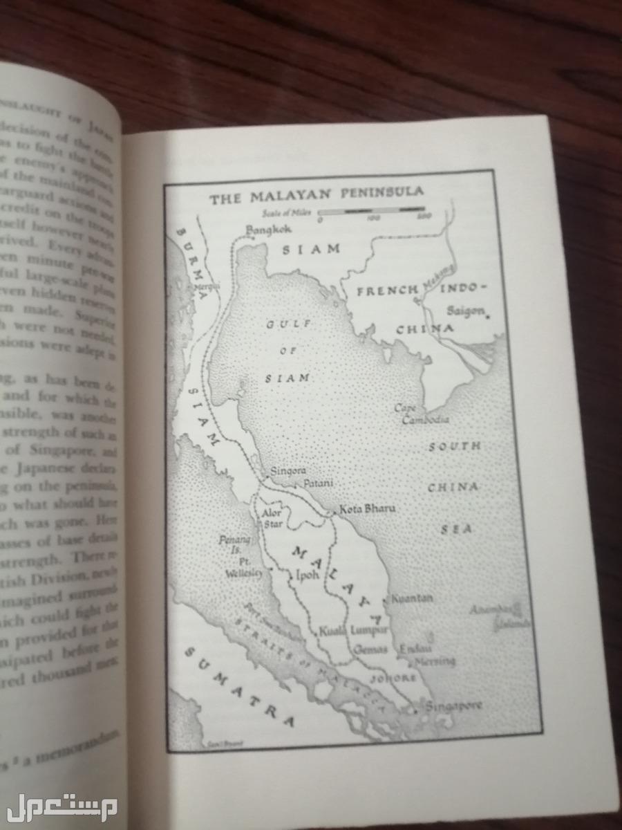اربع مجلدات وستون تشرشل الحرب العالميه الثانيه