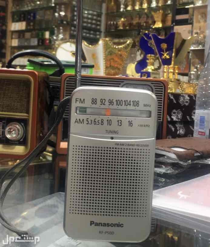 للبيع راديو، سماعات ، ساعات ذكية ، اباجورات