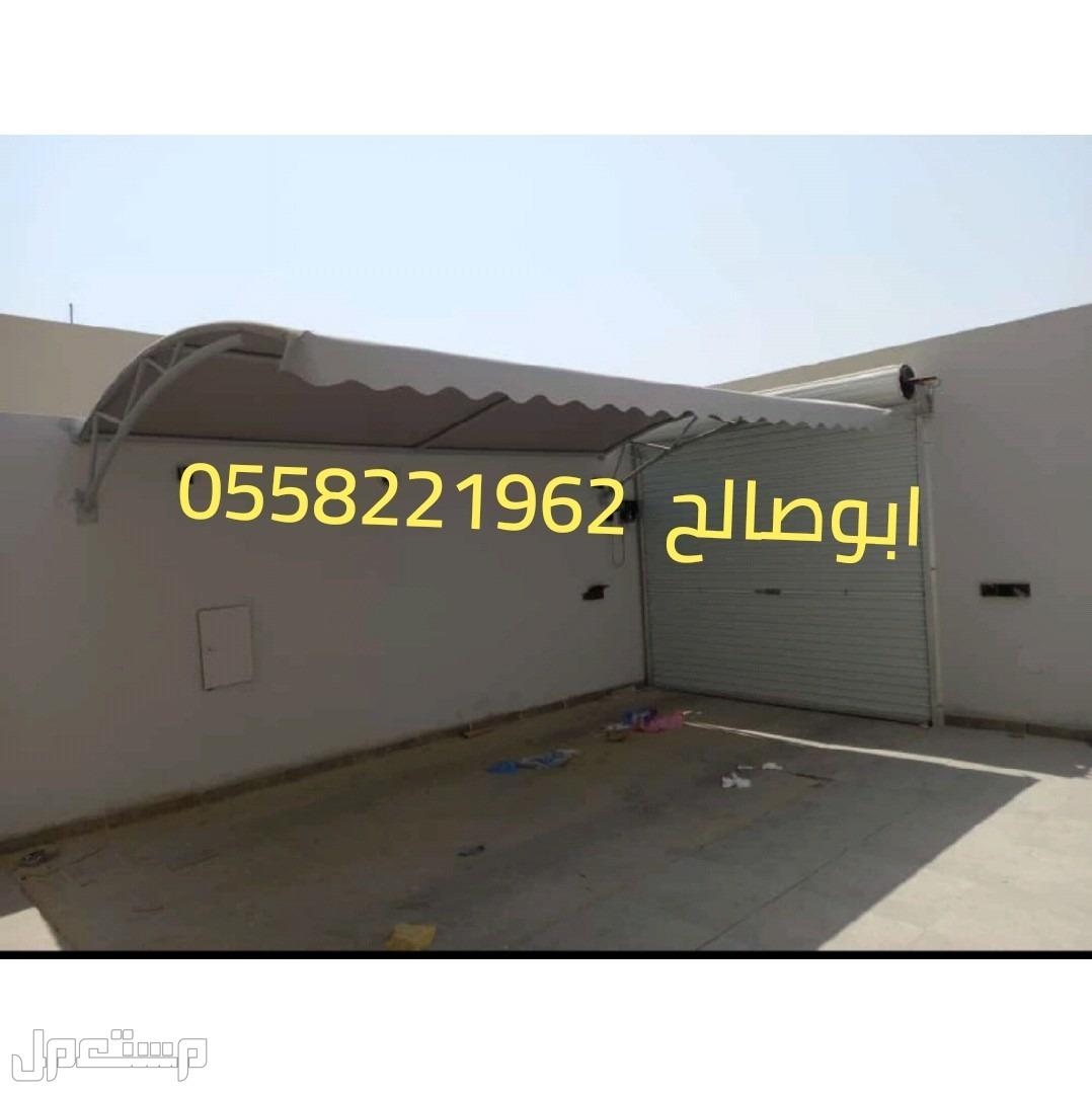 مقاولات عامه سواتر مضلات برجولات بنيان ملاحق ترميم جميع اعمال الحداده