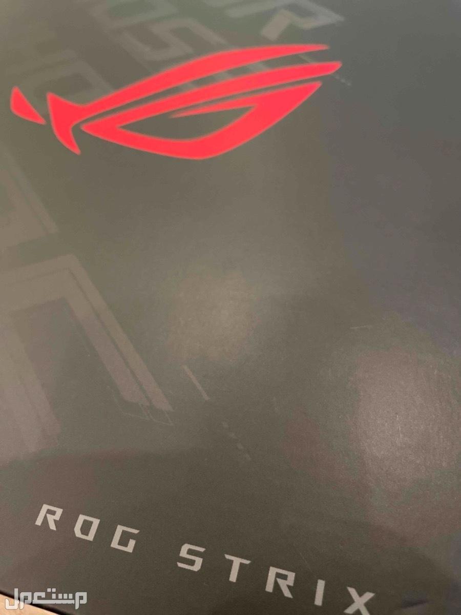 ASUS ROG G513Q