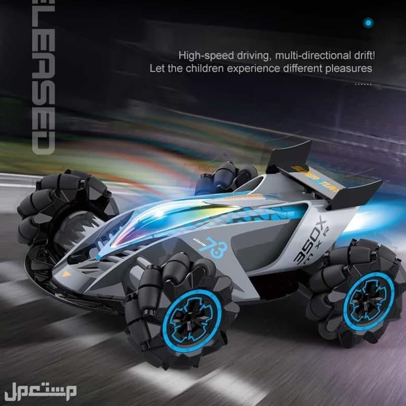 سيارة الدرافت  والتفحيط المميزة بالشكل والتصميم