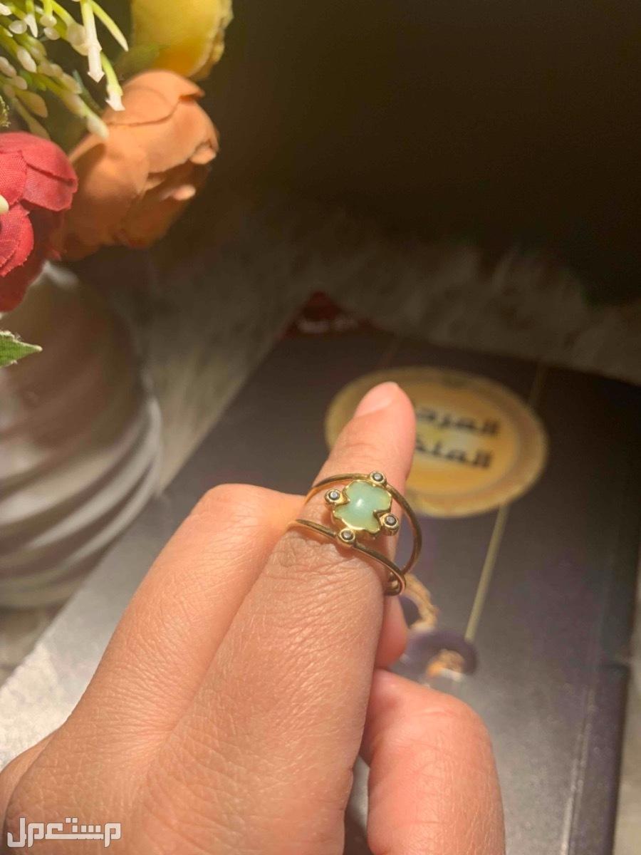 خاتم ماركة توس Tous