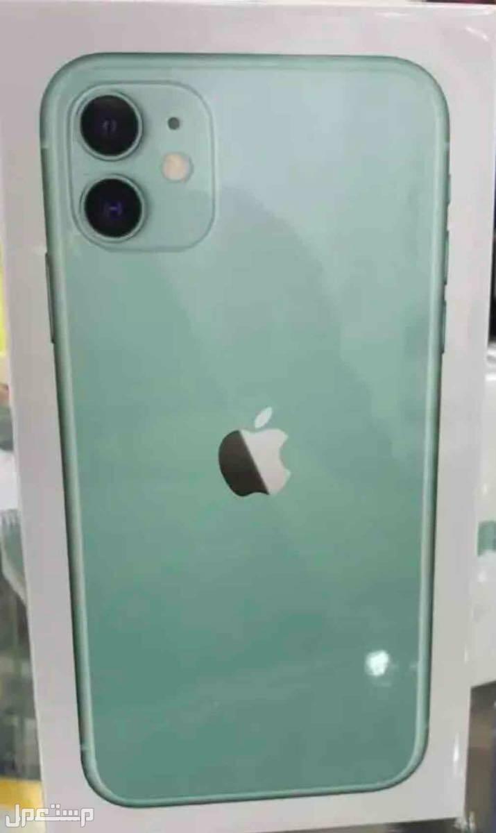 ايفون 11 128gb اللون اخضر تيفاني