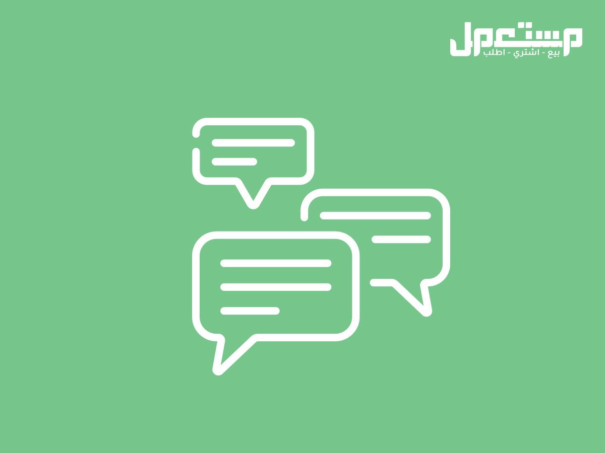 بعد تعديل الاجازه نص الدوام الجمعه والا السبت